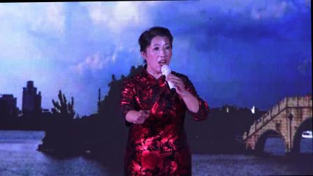 锡剧《红色的种子》曹桂凤