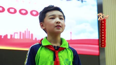 讲家乡红色故事,做新时代好少年—长沙县盼盼第二小学庆祝中华人民共和国成立70周年