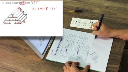 PaperTube 微课录制(2019.4)