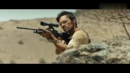 紧张到窒息的狙击战,精准击干净利落,弹无虚发!这才叫狙击大片