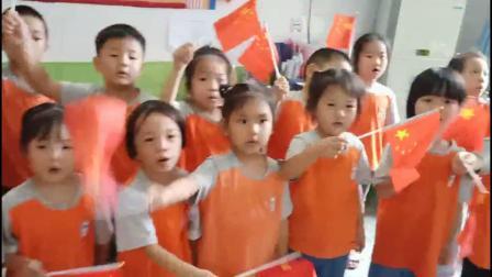 常宁市叮当幼儿园喜迎国庆70周年