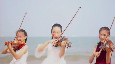丰华音乐培训学校(我和我的祖国)