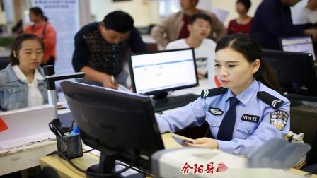 合阳县政务服务中心庆祝中华人民共和国成立70周年