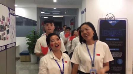 歌唱祖国:闪创科技全体员工唱响《我和我的祖国》