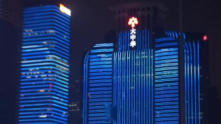 深圳市民中心庆祝祖国成立70周年灯光秀表演