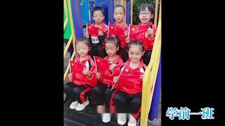 艺术幼儿园升旗仪式