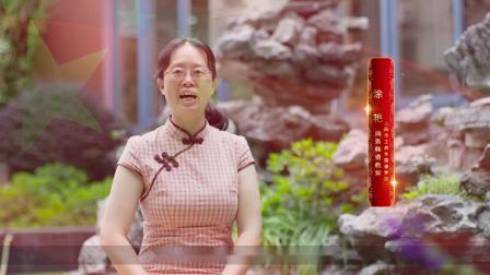 《我和我的祖国》上海市工商外国语学校MV快闪