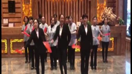 汤旺县九鑫集团庆祝祖国70周年华诞