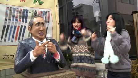 Hotcha 日本福井初體驗