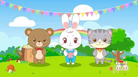 兔兔儿歌 第16集 幸福拍手歌