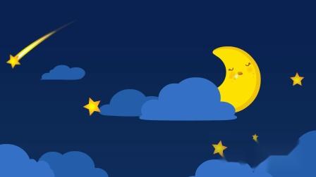 兔兔儿歌 宝宝睡觉 摇篮曲
