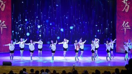 鞍山市税务局稽查局舞蹈《芳华》