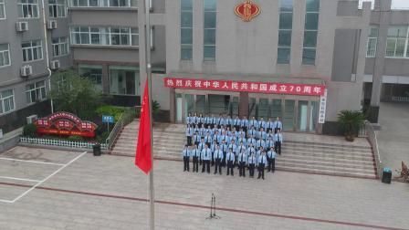 来安县税务局举行中华人民共和国七十华诞升旗仪式