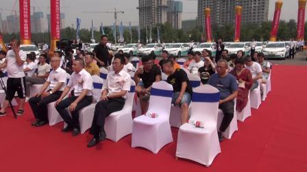 (二)中华人民共和国第二届青年运动会  资源开发部、资源开发有限公司  山西  二0一九 八