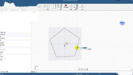 DesignSpark Mechanical小案例-绘制五角星