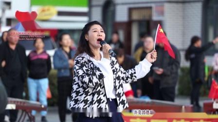 """共青团德惠市委""""我和我的祖国""""快闪活动"""