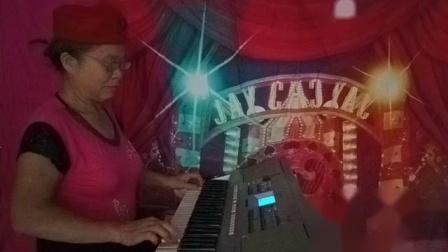 喜迎国庆。【今天是你的生日中国】经典歌曲。电子琴演奏。