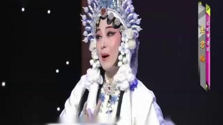 秦之声秦腔名家演唱会2019-09-26
