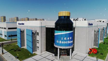 哈药集团三精制药 歌唱祖国 为新中国70周年献礼