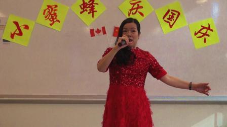 女声独唱《我家在中国》(内参)