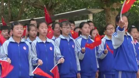 石家庄市栾城区第五中学《歌唱祖国》