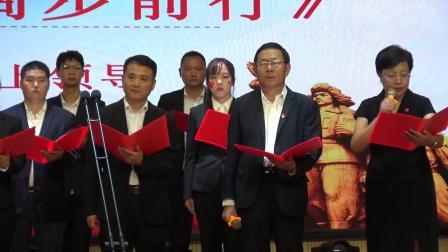 河南长葛第三高级中学教师诗朗诵《祖国,我和你阔步前行》 mp4