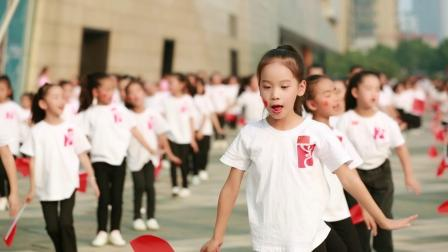 宜兴艺体舞蹈庆祝祖国七十周年华诞-我和我的祖国八佰伴千人快闪