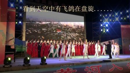 殷馨交谊舞_2019年利津县庆祝中华人民共和国成立70周年群众合唱大赛