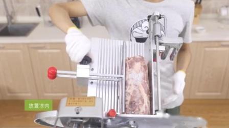 君晓天云艾科仕德切片机商用肥牛羊肉捲切片机刨肉机全自动刨片机切肉片机