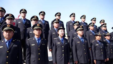 内蒙古通辽市科尔沁区城市管理监察大队向祖国问好