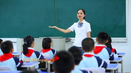 桃花江镇狮子山小学师生共唱《我和我的祖国》