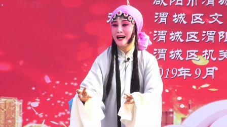 秦腔《探窑》选段  王迎春  张亚玲 高雪棉