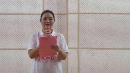 淮安区基督教庆祝新中国成立70周年舞蹈(走向新时代)