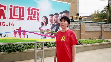 东营尚嘉艺术培训学校《我和我的祖国》快闪