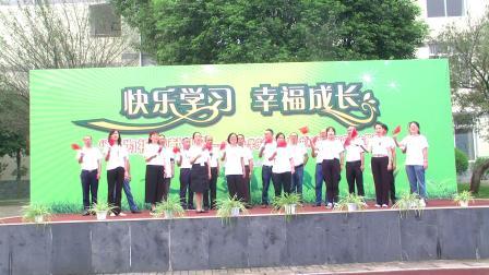 老师集体唱