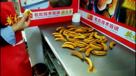 翰香原-金香蕉蛋糕店电话成本说明