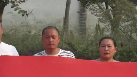 国庆70年 南街社区