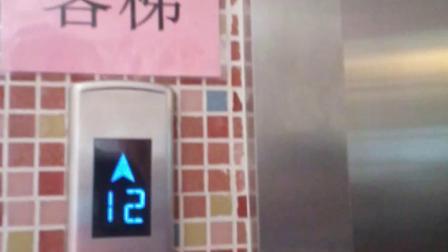 郁南小区B12棟电梯下行