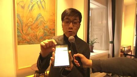 小米MIX3发布会:小米MIX3滑道与手机壳完美结合!现场版