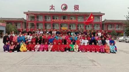 咸阳太极拳培训中心欢度国庆,唱响中国