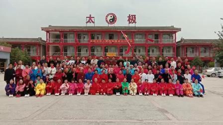 咸阳太极拳培训中心学员唱响中国
