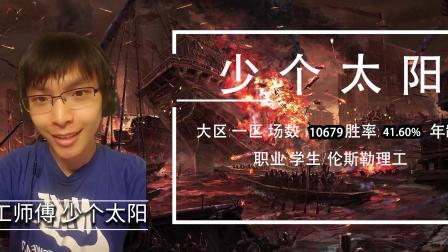 【火烧赤壁杯】决赛宣传片
