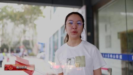雨花台区梅山街道用美丽歌声献礼新中国、礼赞新时代2