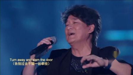 2018江苏跨年周华健洛天依歌曲Let it go