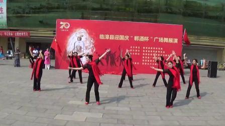 临漳邺城古典舞队《红色记忆》