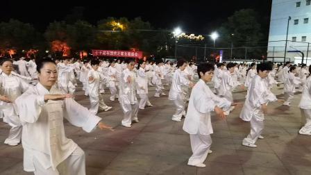 上饶市70周年国庆之夜太极盛会VID_20191001_192517