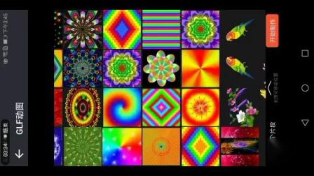 彩视-#拜年动态图制作方法#教大家制作闪光字动态图与组合动态图的方法。
