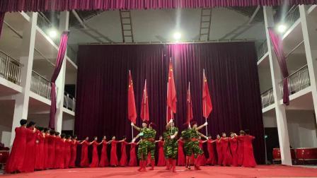 东阳市画水镇洪塘村庆祝祖国七十华诞文艺汇演《我爱祖国的蓝天》