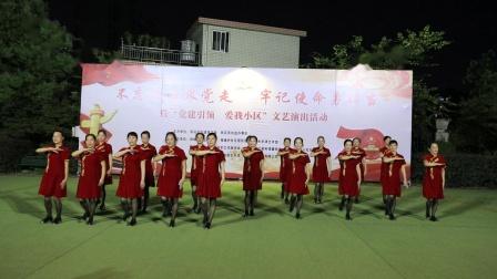 长丰源小区庆祖国70岁生日踢踏舞
