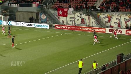 Highlights MVV - Jong Ajax